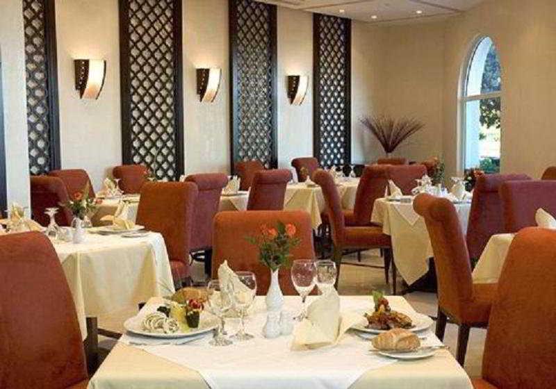 golden-tulip-farah-rabat-maroko-wybrzeze-atlantyku-rabat-recepcja.jpg